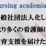 Nursing academia