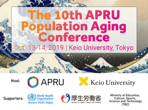 The 10th APRU Population Aging Conference @ 慶應義塾大学三田キャンパス