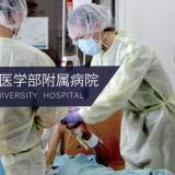高度先端医療と感染症対策の両立で、コロナ禍でも多くの命を守る 京都大学医学部附属病院 クラウドファンディング
